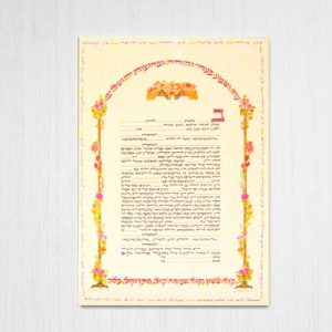 rabbis-shop-ketubah-2nd-marriage8
