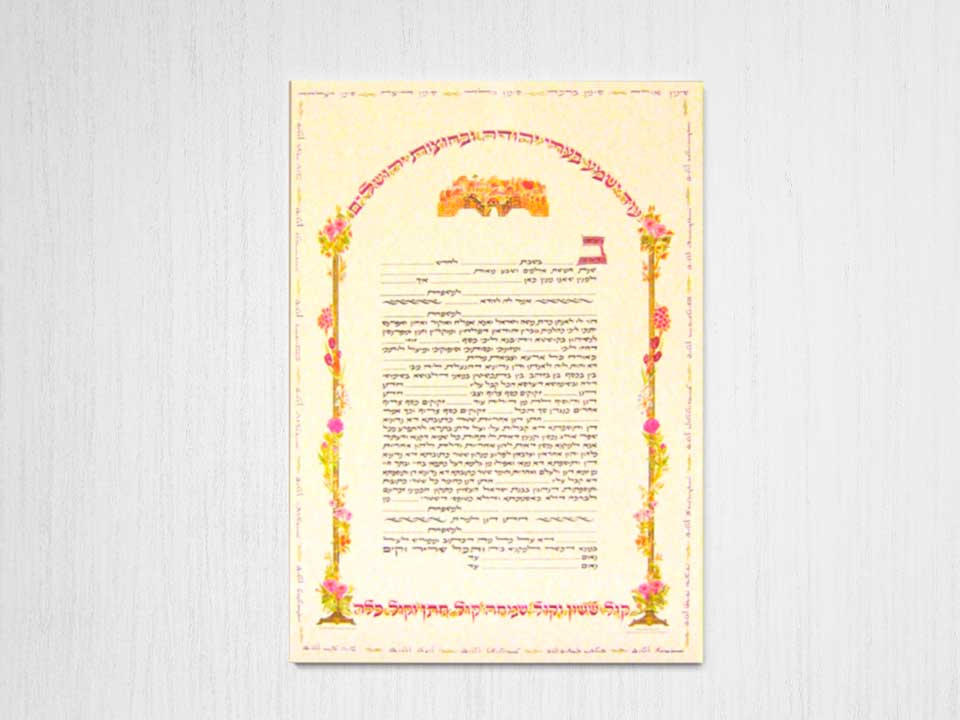 Ketubah for a 2nd Marriage