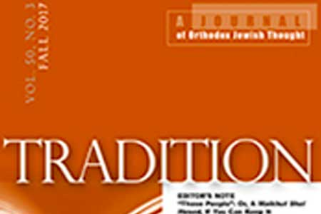 rabbis-home-hh-tradition