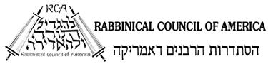 rabbis-logo