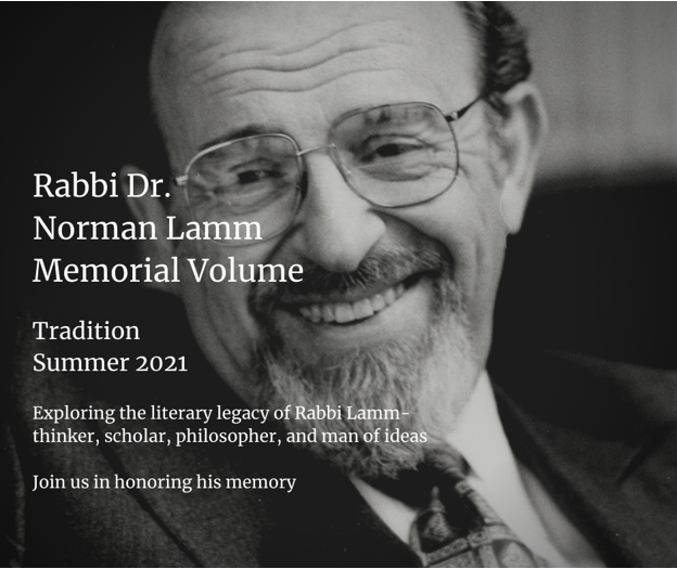 Rabbi Dr Norman Lamm Memorial Volume Page Cover Image