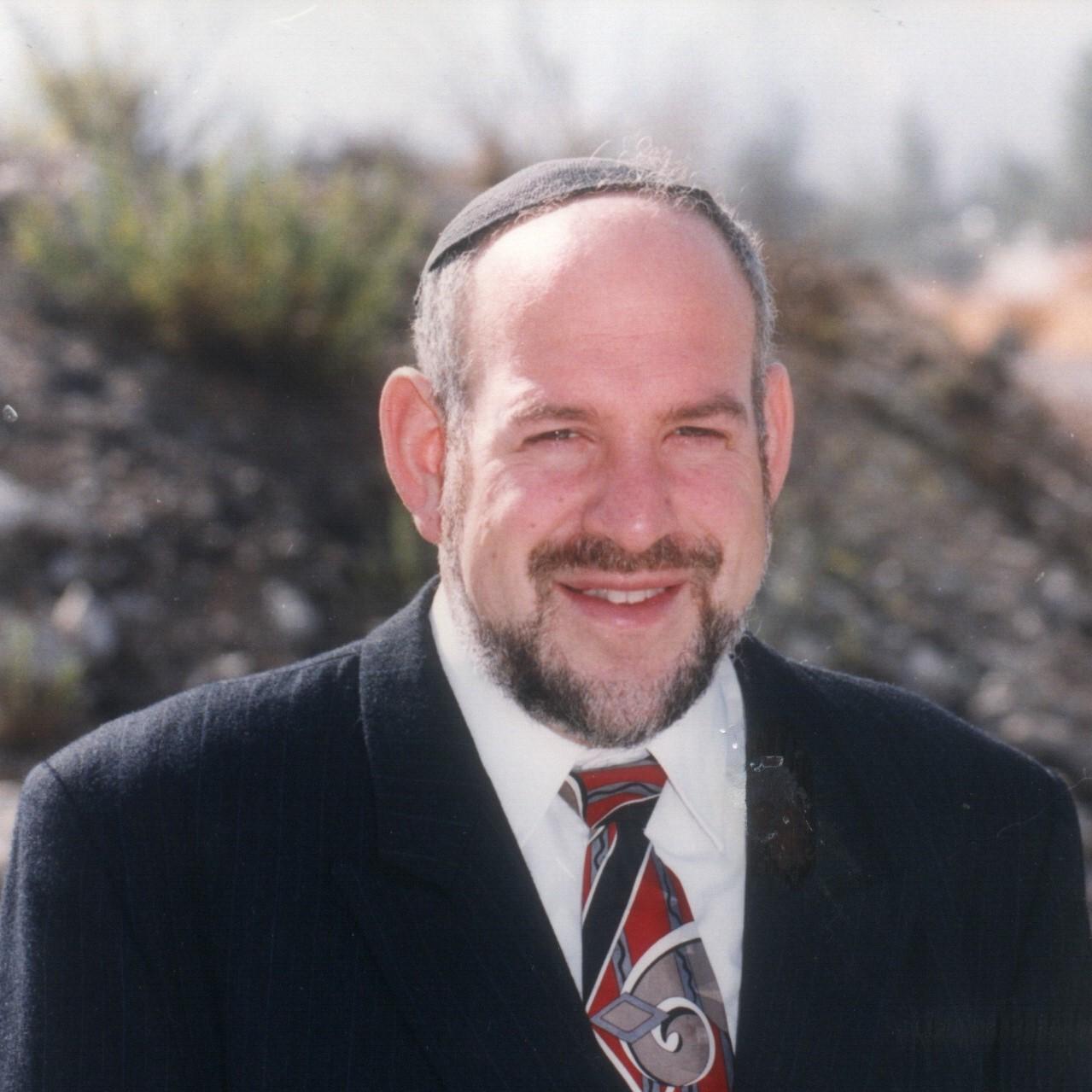 Rabbi Nachum Amsel